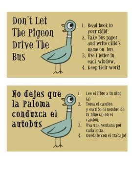 Don't Let The Pigeon Drive The Bus Literacy Bag