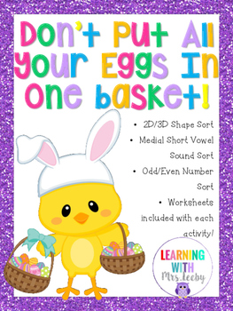 don t put all of your eggs in one basket