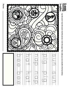 Doodle Art + CVC Words = Fun