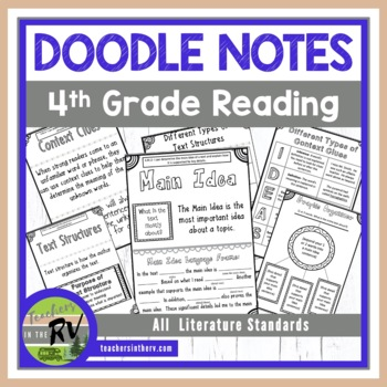 Doodle Interactive Notebook- 4th Grade Reading Literature