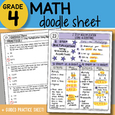 Math Doodle - 2 Step Multiplication Using Algorithms - So