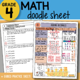 Math Doodle - Adding Decimals - So EASY to Use! PPT Included!