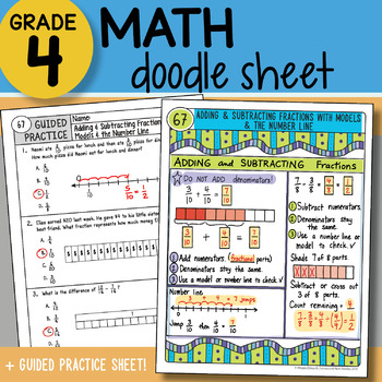 doodle sheet adding subtracting fractions with models ppt included