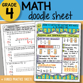 Doodle Sheet - Adding & Subtracting Fractions with Models - PPT Included