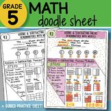 Math Doodle - Adding & Subtracting Unlike Denominators wit