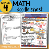 Math Doodle - Adding & Subtracting Whole Numbers - So EASY to Use! PPT Included