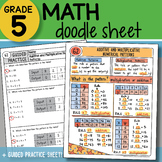 Math Doodle - Additive and Multiplicative Numerical Patterns - PPT Included!