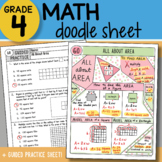 Doodle Notes - All About Area - So EASY to Use! PPT Included