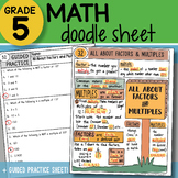 Math Doodle - All About Factors and Multiples - PPT Included!