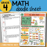 Doodle Sheet - All About Profit - So EASY to Use! PPT Included