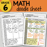 Math Doodle - Area of Quadrilaterals - EASY to Use Notes -