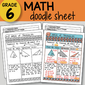 Math Doodle - Area of Triangles - So EASY to Use! PPT included