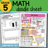 Math Doodle - Bar Graphs - So EASY to Use! PPT Included!