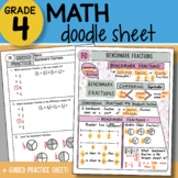Doodle Sheet - Benchmark Fractions - So EASY to Use! PPT Included