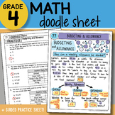Doodle Sheet - Budgeting and Allowance - SO EASY to Use! PPT Included