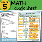Math Doodle - Classifying Shapes - So EASY to Use! PPT Included!