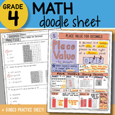 Math Doodle Sheet - Place Value for Decimals - So EASY to Use! PPT Included!