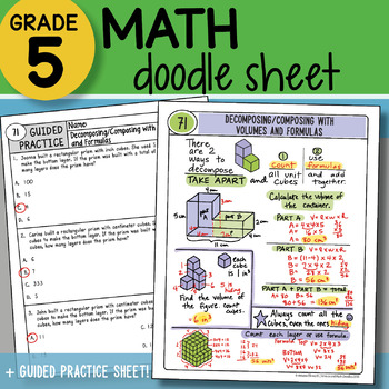 Math Doodle - Decomposing/ Composing Volumes - PPT Included!
