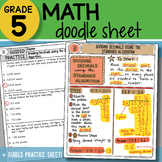 Math Doodle - Dividing Decimals - Standard Algorithm - So EASY to Use!