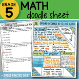 Math Doodle - Dividing Decimals by 10, 100 and 1,000 - So EASY to Use!