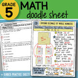 Math Doodle - Dividing Decimals by Whole Numbers - So EASY to Use!