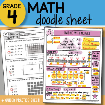 math doodle dividing with models so easy to use ppt included
