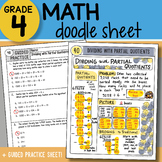 Math Doodle - Dividing with Partial Quotients - So EASY to Use! PPT Included!