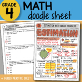 Math Doodle - Estimation with Whole Numbers - So EASY to Use! PPT Included!