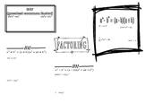 Doodle Notes - Factoring