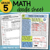 Math Doodle - Financial Record Keeping - So EASY to Use! PPT Included!