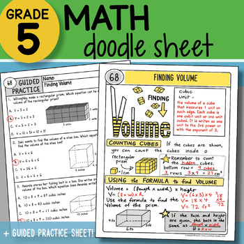 Math Doodle - Finding Volume - So EASY to Use! PPT Included!