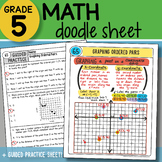 Math Doodle - Graphing Ordered Pairs - So EASY to Use! PPT Included!