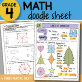 Math Doodle - Lines of Symmetry - So EASY to Use! PPT Included