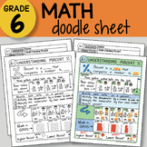 Doodle Sheet Math - Understanding Percent -  EASY to Use N