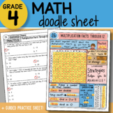 Math Doodle - Multiplication Facts - So EASY to Use! PPT Included!