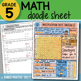 Math Doodle - Multiplication Facts Through 12 - So EASY to Use! PPT Included
