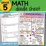 Doodle Notes - Multiplication Properties - So EASY to Use! PPT Included