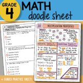 Math Doodle - Multiplication Properties - So EASY to Use! PPT Included