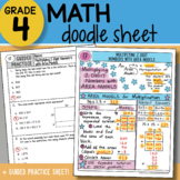 Math Doodle - Multiplying 2 Digit Numbers with Area Models - So EASY to Use!