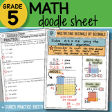 Math Doodle - Multiplying Decimals by Decimals - So EASY to Use! PPT Included!