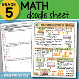 Math Doodle - Multiplying Fractions by Fractions - So EASY to USE! PPT Included