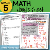 Math Doodle - Multiplying Mixed Numbers - So EASY to Use! PPT Included!