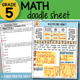 Math Doodle - Multiplying Money - So EASY to Use! PPT Included!
