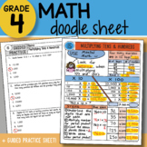 Math Doodle - Multiplying Tens & Hundreds - So EASY to Use! PPT Included!