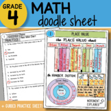 Math Doodle Sheet - Place Value Chart - So EASY to Use! PP
