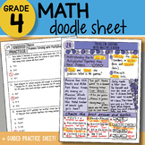 Math Doodle - Problem Solving with Multiplication - So EASY to Use!