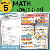 Math Doodle Sheet - Properties of Operations - So EASY to USE! PPT Included!