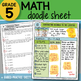 Math Doodle - Subtracting Decimals to the 1,000s - So EASY to Use! PPT Included