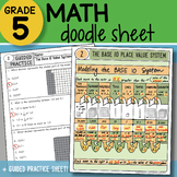Doodle Notes - The Base 10 Place Value System - So EASY to Use! PPT Included!
