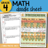 Math Doodle - The Base Ten System - So EASY to Use! PPT Included!